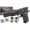 WALTHER PPQ M2 Q5 Pistolet Metalowy na Kulki 6mm TOMDORIX