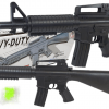 Amerykański Karabin Na Kulki 6mm [ M16 ] Snajperka TOMDORIX